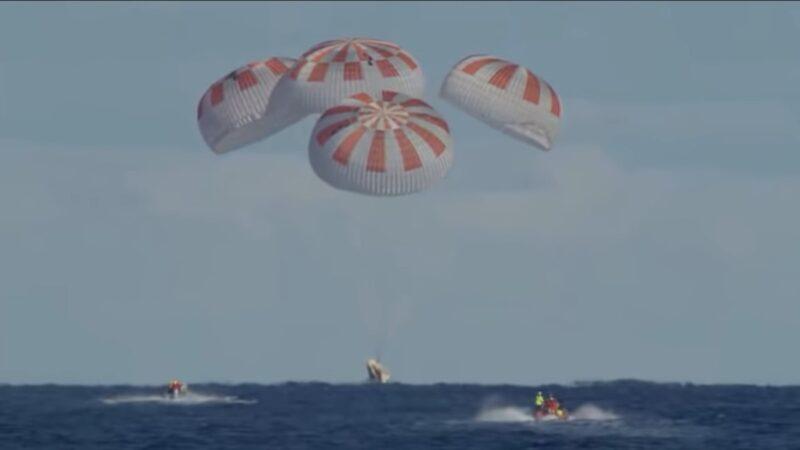 待太空3天 SpaceX平民之旅成功降落大西洋