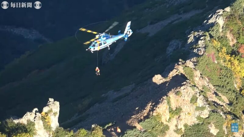 日本岐阜地震 7登山客受困 警派直升机救人
