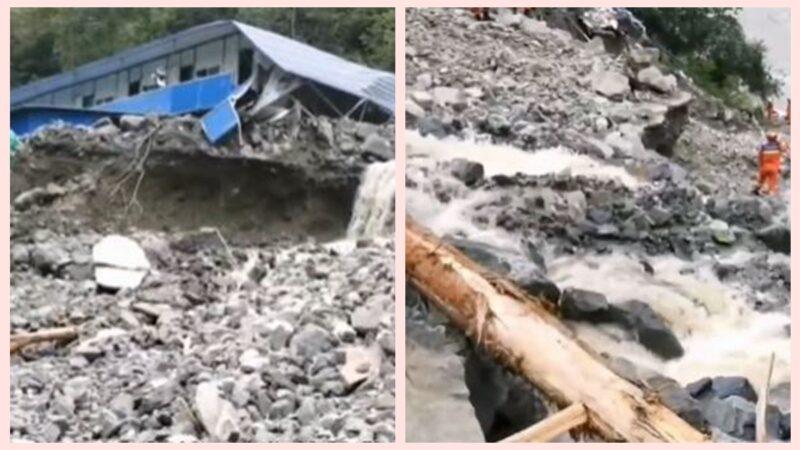 四川突发泥石流 工棚被瞬间冲埋 17人失联