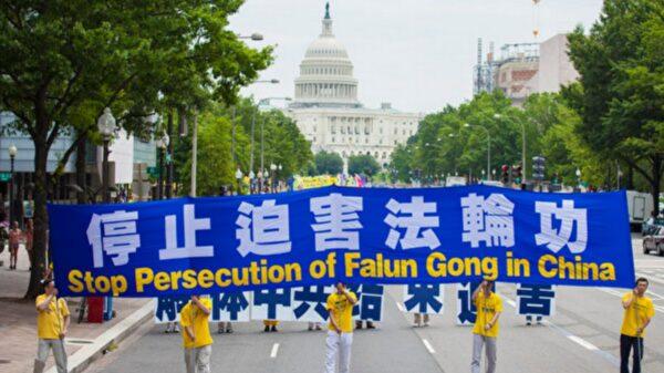 7至8月 24名法輪功學員被中共迫害致死