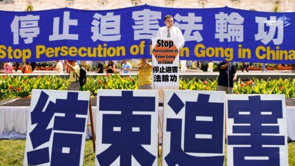 原茂名港監局公務員李源東遭冤判八年半