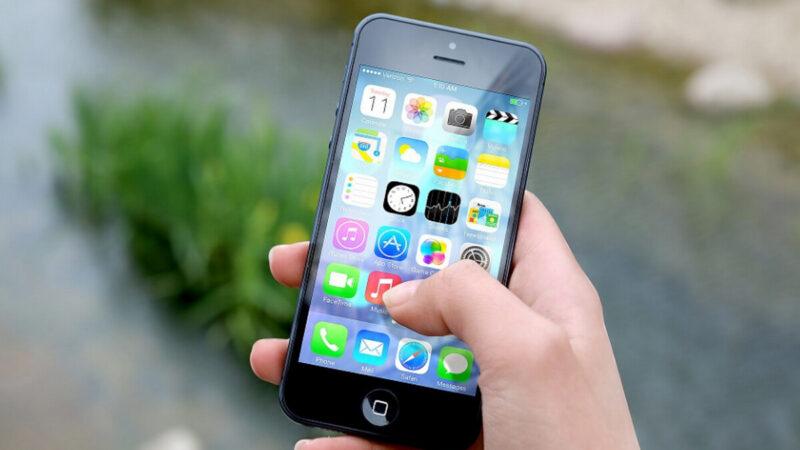 手機遭定位跟蹤 南昌七旬老太太遭綁架