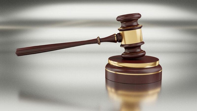 官办律师假辩护 吉林八旬退休女教师被非法庭审