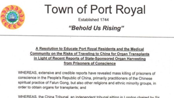 美弗州罗亚尔港镇决议 抵制中共活摘器官