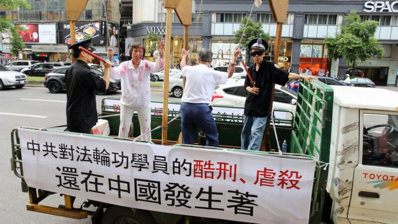 冤獄8年遭受酷刑 杭州洪長又面臨非法開庭