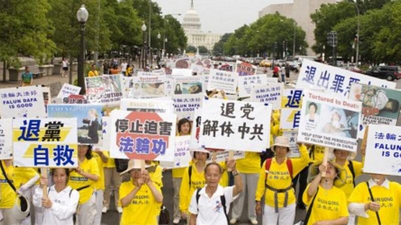四川泸州店主控告610迫害 遭绑架后下落不明