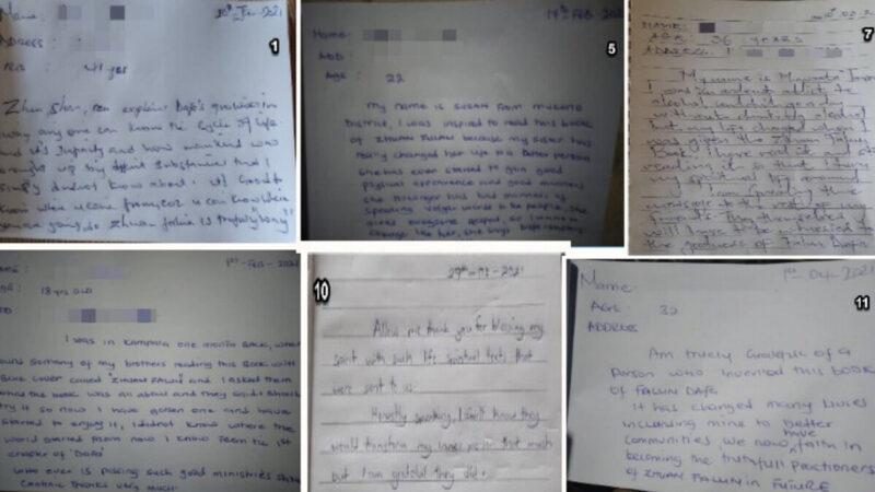 一本中国书籍改变身心 非洲人用字条表达感恩