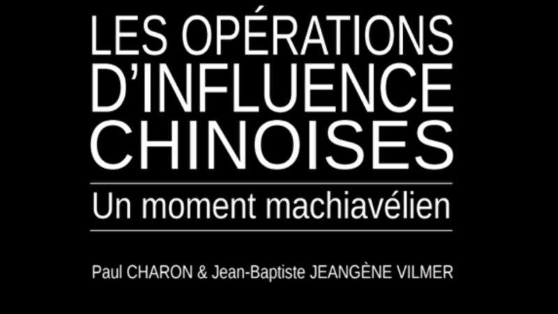 法国重磅报告披露中共迫害法轮功(1)