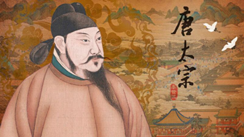 唐太宗怎么教太子平天下?(5)