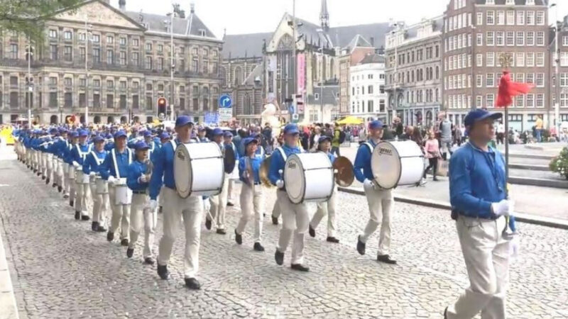 荷蘭法輪功反迫害集會遊行 民眾叫好