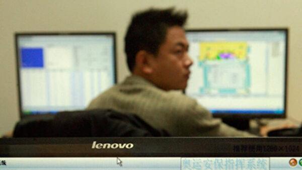 網絡自由度排名 中國連續七年墊底 台灣亞洲第一