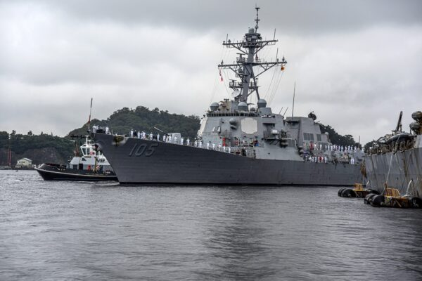 加入第七艦隊 美神盾驅逐艦杜威號抵日本