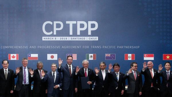 美国支持台湾加入CPTPP 敦促北京停止施压