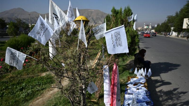 支持塔利班临时政府 中共宣布捐2亿元