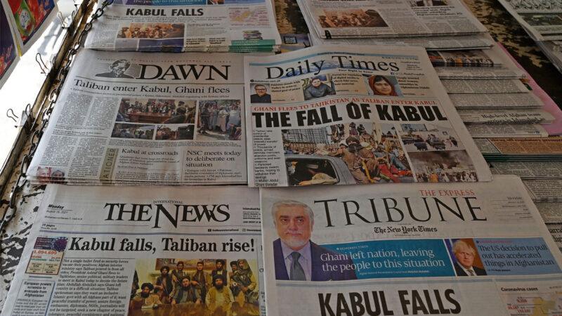 阿富汗新闻自由受威胁 超半数媒体停运
