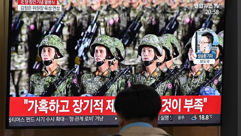 朝鮮「暴風軍團」餓瘋了? 搶劫政府食品倉庫