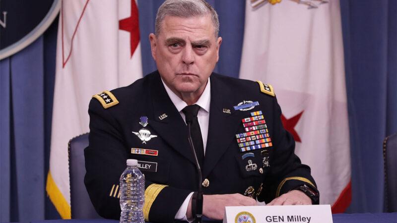 國防部談米利「中共電話門」:不能說具體情況