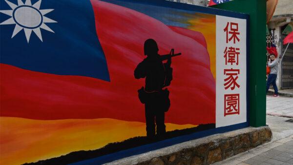 專家:中共很可能入侵台灣 美國必須採取軍事措施