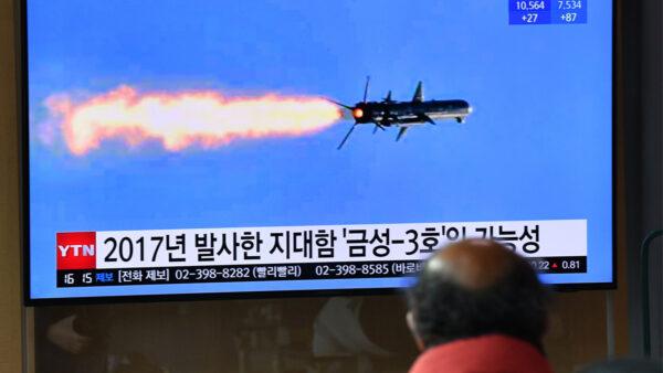 朝鮮試射巡航導彈 引發日本擔憂