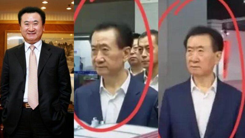 王健林疑遇大麻烦 网友:能活命就好