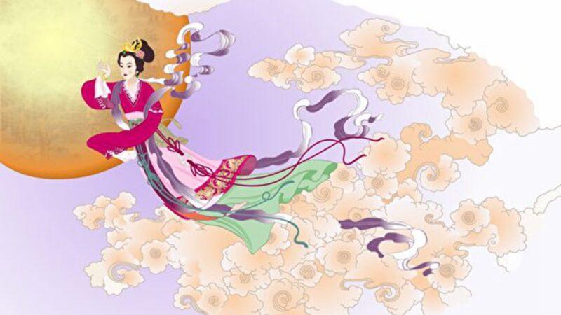 中秋佳節賞明月 盤點與月亮有關的神話傳說