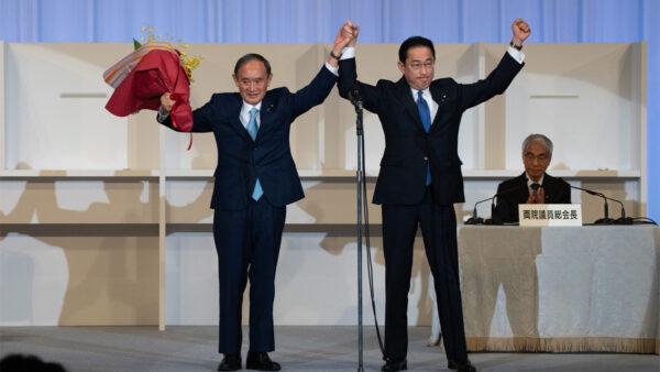 日本下一任首相岸田文雄關鍵政策概覽