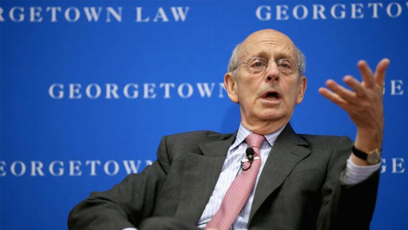 美最高院大法官布雷耶:拒絕給出退休時間表