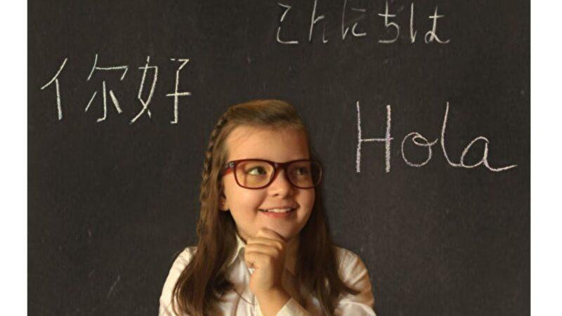 研究:雙語技能可提升兒童思維效率