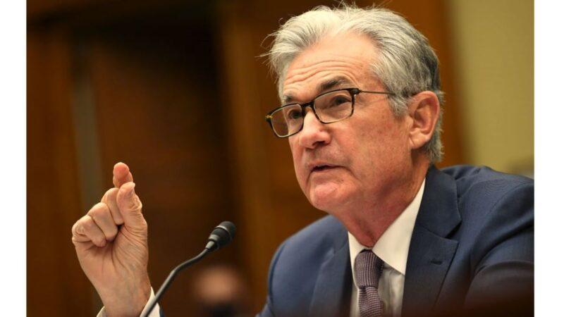 美聯儲暗示11月縮表 美股卻漲1%未現恐慌