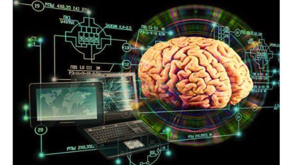 专家:电脑恐永远无法和人脑相比