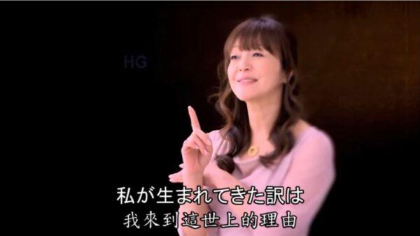 一首好聽的日本歌曲《生命的理由》(視頻)