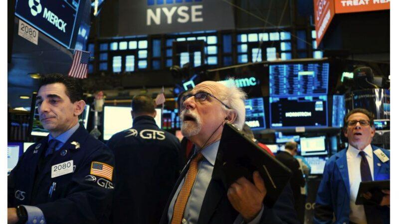 美聯儲褐皮書:經濟微幅向下 通脹升溫