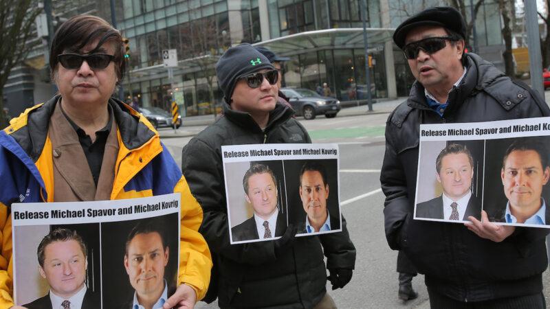 田云: 孟晚舟返国 加拿大人获释 中共认了绑架罪