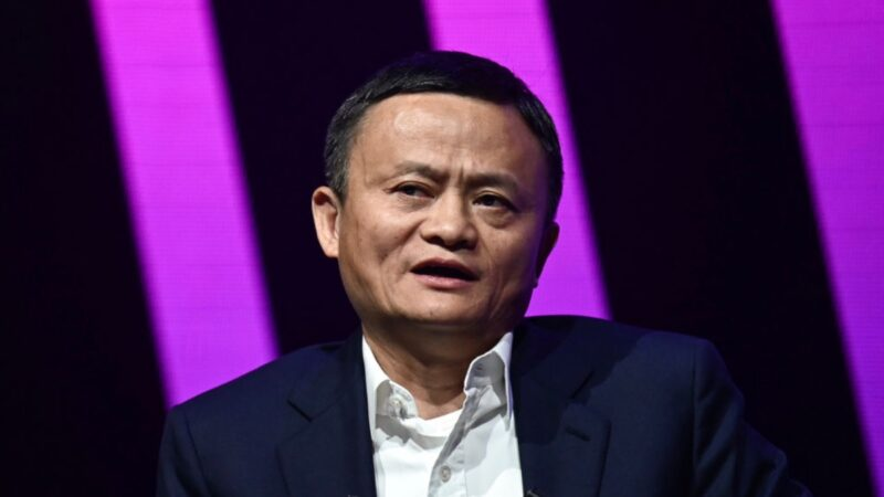 消息:马云现身香港 会见商业伙伴
