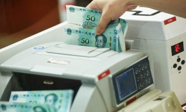 消息:中共加強監管外匯平台 迫使削減交易量
