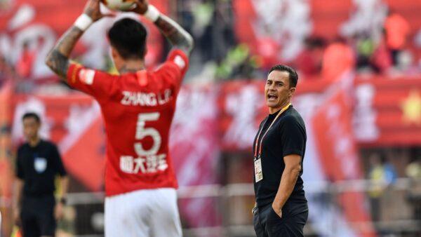 恆大足球俱樂部爆財務危機 外籍教練「跳船」