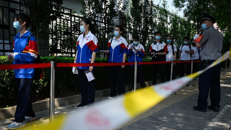 中國7省公布「新高考」方案 取消文理分科引熱議