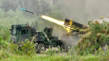 威懾中共 台國防部: 裝備遠距精準打擊武器