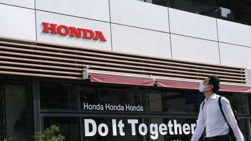 半導體缺貨及疫情影響 本田汽車近兩月減產6成
