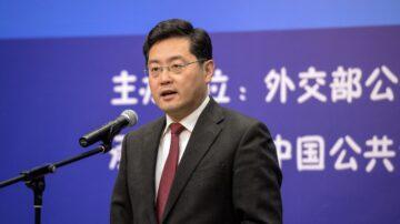 駐美大使秦剛承認 中美關係再也回不去了
