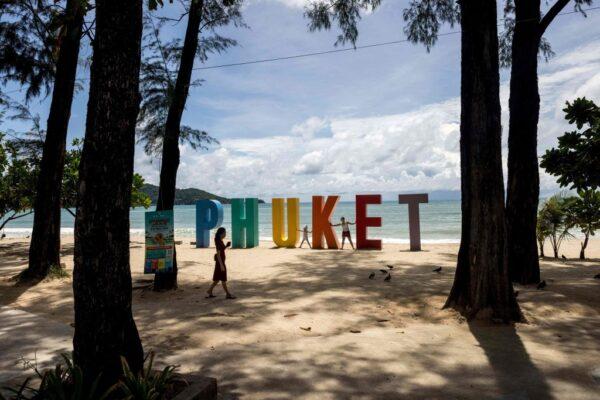 泰国度假天堂普吉岛 开放完成接种游客入境