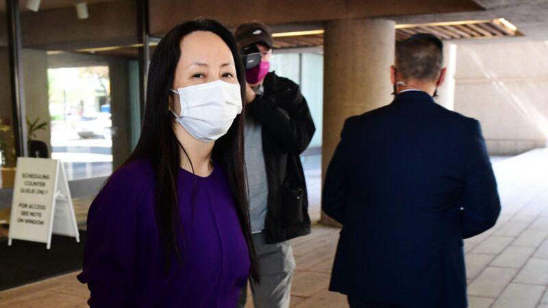 美司法部和孟晚舟達成協議 允許其返回中國