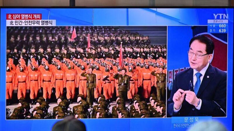 朝鲜建政73周年阅兵 现防疫方队 未见导弹