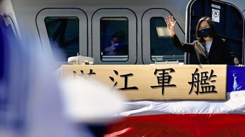 """台湾自制""""航母杀手""""成军 蔡英文称赞"""