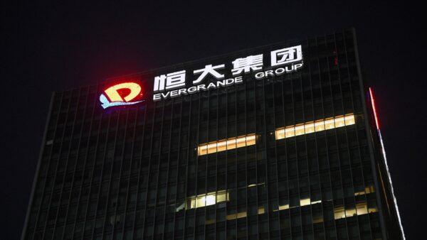 恒大二股东急跳船 刘銮雄拟惨赔百亿抛售股份