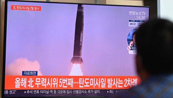 朝鲜在王毅访韩当天连射两枚导弹 动机引发猜测