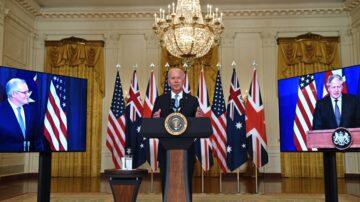 【今日點擊】抵禦印太安全威脅 美英澳組成新戰略聯盟