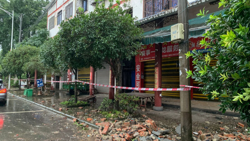 四川泸州6级地震2万多房受损 当地有大暴雨(视频)