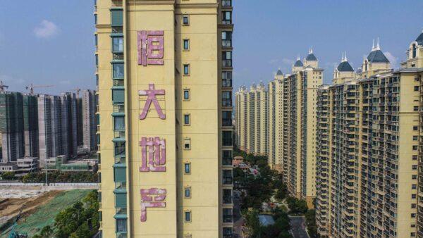 北京密令各地:做好恆大破產準備 防止社會動盪