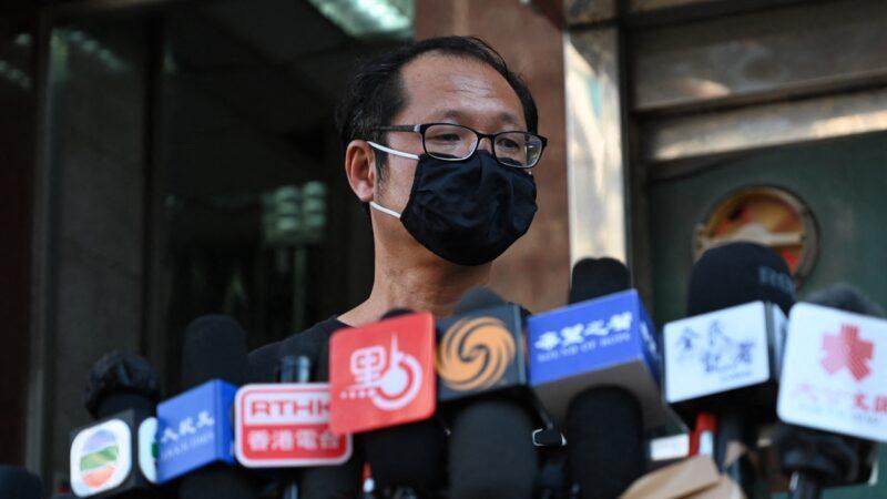 香港支联会通过解散议案 蔡耀昌:信念已植根人心